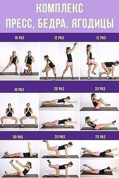 Ideas For Sport Fitness Inspiration Exercise Sport Inspiration, Fitness Inspiration, Fitness Diet, Health Fitness, Cardio Fitness, Fitness Motivation Pictures, Do Exercise, Bodybuilding Workouts, Yoga