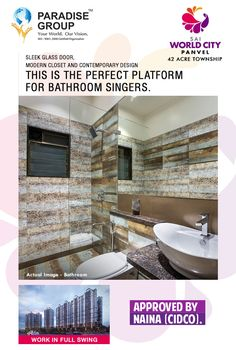 Sai World City, Panvel 42 Acre Township Actual Image - Bathroom www.paradisegroup.co.in #paradise #paradisebuilders #realestate #luxury #luxurioushouse #realtor #propertymanagement #bestpropertyrates #homesellers #bestexperience #homebuyers #dreamhome #mumbai