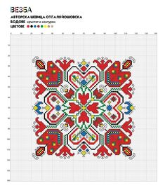 Creative Embroidery, Folk Embroidery, Hand Embroidery Stitches, Cross Stitch Embroidery, Embroidery Patterns, Cross Stitch Patterns, Blackwork, Tatting Patterns Free, Bargello Patterns