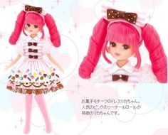 New Takara Licca Chan Doll LD 14 Sweet Paradise Dress Fits Blythe Pullip Jenny | eBay