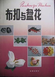 zhou1998zhou的网易相册_zhou1998zhou个人相册相片存储_网易相册