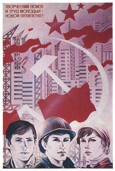 1981-petrushin-tvorcheskii-poisk-trud-molodyh-novoi-pyatiletke-2.jpg (803×1200)