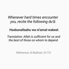 ❤ for those who are in all sorts of troubles that are experiencing in Life! Allah is with you! Allah Quotes, Quran Quotes, Faith Quotes, Life Quotes, Wisdom Quotes, Quotes Quotes, Motivational Quotes, Islamic Prayer, Islamic Teachings