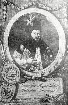 Alexander Hypselantes the Prince of Wallachia Century Osmanlı Wallachia Prensi Alexander Hypselantes Yüzyıl 18th Century, Personalized Items, Ottoman, Prince, Google Search