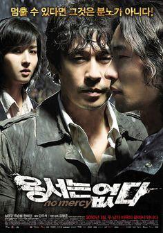 2010 - No mercy - Yongseoneun Eupda 4/5