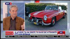 ΦΙΛΠΑ: Νέος Πρόεδρος ο Τάκης