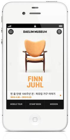 DAELIM MUSEUM - Mobile App