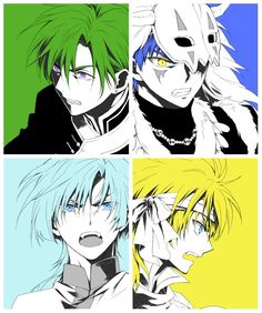 The Four Dragons.