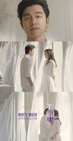 Gong Yoo, White Musk The Body Shop TV CF. Ing