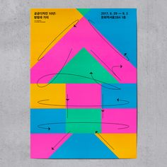 exhibition identity for the 10 Years of Korean Public Design: Directions and Values - studio fnt