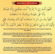istighfar #sunnah #supplication or #Dua