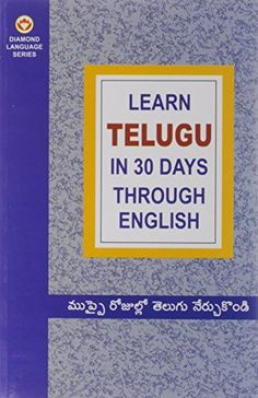 Download E-Book learn tamil through english free ebook