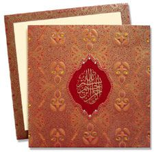 Islamic wedding invitations    Like, share, enjoy :) http://helloprints.pl