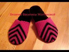 Тапочки для мужчин крючком. knitted slippers - YouTube