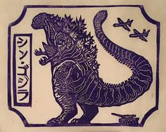 8x10 linocut. Printed in purple on cream rice paper. Must-have for kaiju enthusiasts