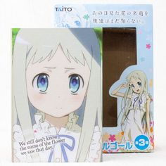 "Anohana Book type Music Box "" Dear Love "" Flower We Saw That Day Taito JAPAN"