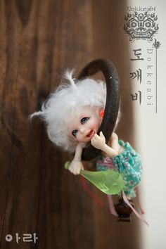 Reisistance is futile.    RealPuki Ari - new release from Fairyland dolls.