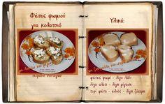 Συνταγές, αναμνήσεις, στιγμές... από το παλιό τετράδιο...: Κολατσιό με φέτες ψωμιού! Ας θυμηθούμε! Romantic Notes, Peta, Greek Recipes, Breakfast, Blog, Beautiful, Morning Coffee, Greek Food Recipes, Blogging