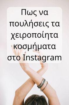 Beauty Art, Marketing, Instagram