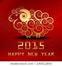 Vector Illustration Creative Happy New Year Stock Vector (Royalty Free) 535570138 Hindu New Year, Happy New Year Background, Royalty Free Stock Photos, Creative, Illustration, Art, Art Background, Kunst, Illustrations