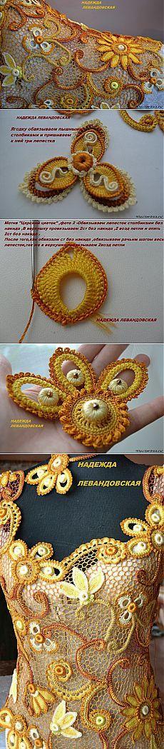 koronka irlandzka - szydełko // Мастер-класс мотива *Царский цветок* выполненный в технике ирландского кружева.