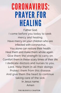 / My Holy Father I pray for mercy and healing for all of the world, your loving children, through Jesus Christ your Holy Son and our Savior, I pray this to you AMEN Prayer Scriptures, Bible Prayers, Faith Prayer, Catholic Prayers, God Prayer, Prayer Quotes, Power Of Prayer, Bible Verses Quotes, Spiritual Quotes