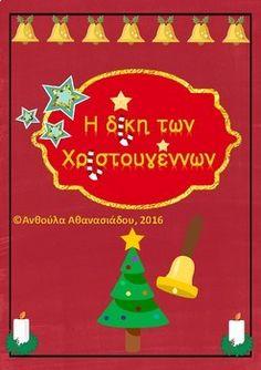Η δίκη των Χριστουγέννων Advent Calendar Activities, Teacher Resources, Birthday Candles, Christmas Crafts, Projects To Try, Classroom, Teaching, School, Drama