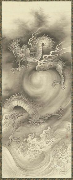 Dragons 1   雲龍図 (Hanging scroll; ink on silk) by NAKABAYASHI Chikutō(中林 竹洞 Japanese, 1776-1853)                                                                                                                                                     More