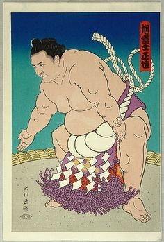 artelino - Auctions of Japanese prints. Description of a Japanese print or a contemporary Chinese art work. Drawing Body Poses, Sumo Wrestler, Japanese Prints, Japan Art, Print Artist, Art Auction, Chinese Art, Manga Art, Art History