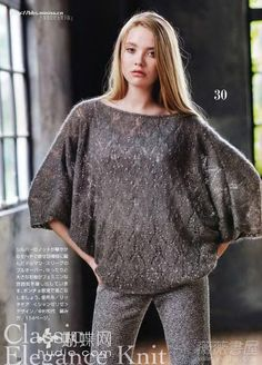 Gray pullover / sweater for a lady knitting pattern