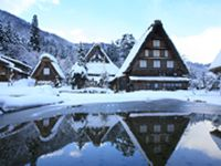 Shirakawa-go. I've always wanted to go to Japan. The difficult part would be determining what to see and what would get missed.
