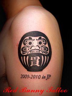 Google Image Result for http://www.red-bunny.com/various-tattoo/tattoo-daruma1.jpg
