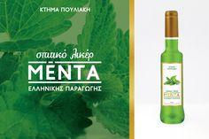 Homemade mint liqueur design for Ktima Pouliaki.
