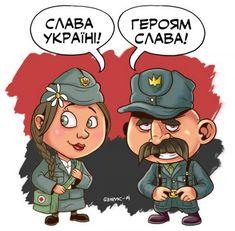 Ukraine Military, Culture, Comics, Fictional Characters, Art, Art Background, Kunst, Cartoons, Performing Arts
