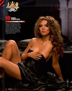 Maxim unveiled top 100 hottest women of Russia
