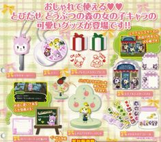 Animal Crossing Girls Goods Collection -Lisa key cover, Mirror pendant, Lisa and Shizue stamp set, R · Pakazu notepad, Shizue accessory stand, Sticker set packaged in a bottle