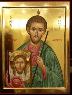 St Judas, Russian Icons, Catechism, Holy Ghost, Orthodox Icons, All Saints, Saint Jude, Holy Spirit, Celestial