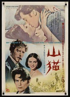 Luchino Visconti's The Leopard (Il Gattopardo) Japanese Style