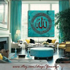 Canvas wall art turquoise brown decor arabic calligraphy artwork print on canvas available any size any color upon request design#37