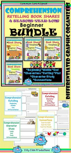 COMPREHENSION Retelling Book Shares 4-SEASONS YEAR-LONG BUNDLE!!! GREAT VALUE! *BEGINNING-MIDDLE-END *CHARACTER-SETTING-PLOT *CHARACTER STUDY *CONNECTIONS For *CENTERS *HOMEWORK *READING INCENTIVE PROGRAMS for all SEASONS! $