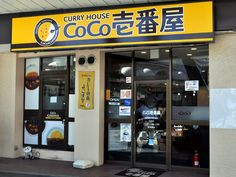CoCo Ichibanya Curry House...sooo delicious!!!!! I'm going to miss it when we leave Okinawa