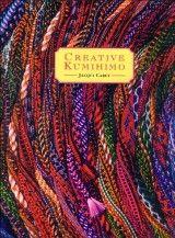Creative Kumihimo (плетение шнуров и поясов) « Сухобузимское подворье