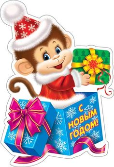 Новогодние картинки для декупажа!!! Из инета))) (2) / Декупаж / Картинки для декупажа