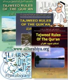 Tajweed Rules of the Quran