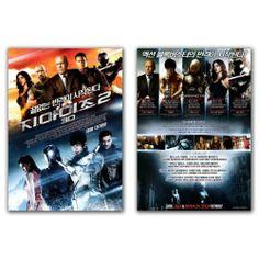 G.I. Joe: Retaliation Movie Poster 2S 2013 Bruce Willis, Channing Tatum, RZA