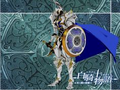 White Knight aka Wizel is a weapon from PS4 game White Knight Chronicles.