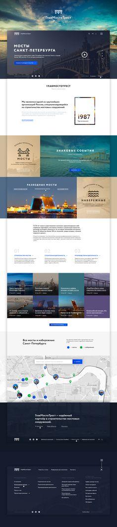 Bridges in Sankt-Peterburg. Design for construction company
