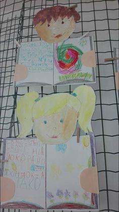 Kids And Parenting, Alphabet, Book, Ideas, Alpha Bet, Book Illustrations, Books