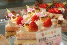 cute japan japanese kawaii dessert cake yummy yum delicious baked sweets japanese food bakery baked goods super cute oishii