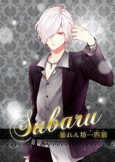 Diabolik Lovers Club - Subaru Sakamaki